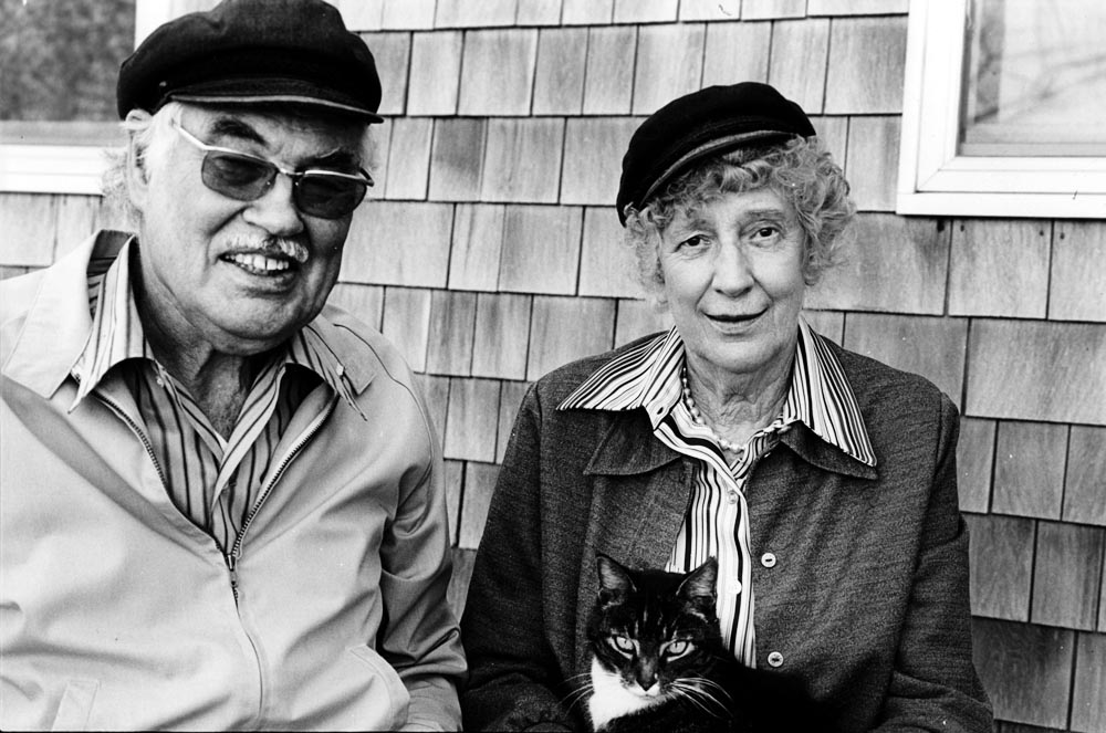 Al and peggy.
