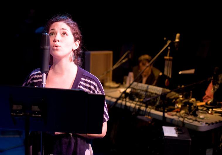 Joanna Fanizza