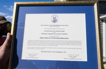 framed award