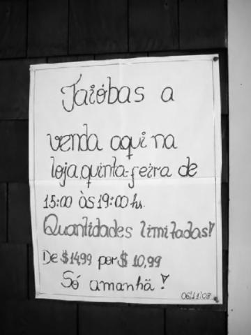 sign in Portuguese