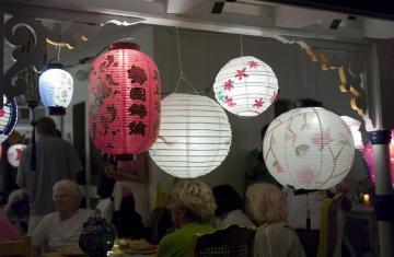illumination lamps