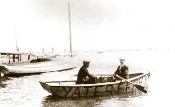 yates ferry