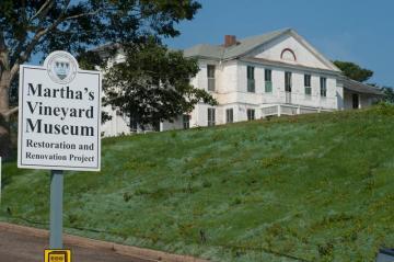 Marthas Vineyard Museum